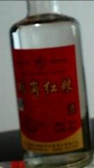 紅糧玻璃瓶