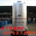 自动化控制洗浴开水蒸饭锅炉 1