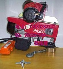 HGS微型电动葫芦
