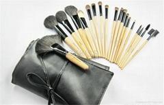 Best Sell Travel Makeup Brush Set