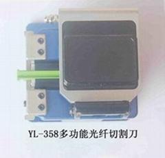 YL-358多功能光纖切割刀