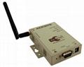 远程串口设备专用