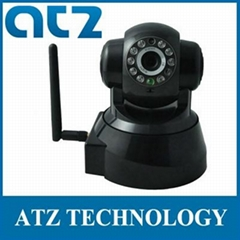 Wireless IP Camera M-JPEG WIFI Pan/Tilt 2-way Audio IR 20m Black