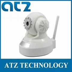Wireless IP Camera H.264 WIFI Pan/Tilt 2-way Audio IR 20m White