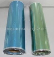 Sterilization medical composite plastic film