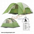 pop up tent /changing room tent 5