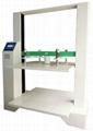 包装箱抗压强度分析仪