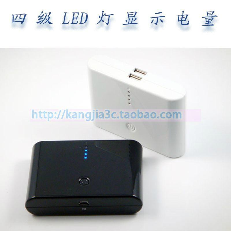 移动电源 20000毫安 充电器 3