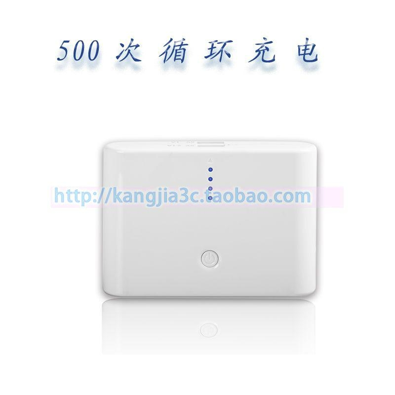移动电源 20000毫安 充电器 5