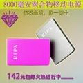 苹果三星iphone通用型手机充电器 1
