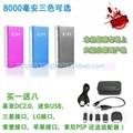 苹果三星iphone通用型手机充电器 2