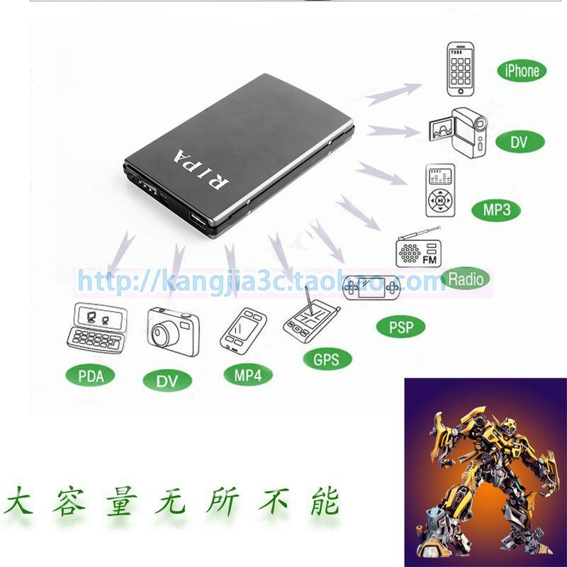 苹果三星iphone通用型手机充电器 5