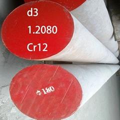 d3/Cr12/DIN1.2080/SKD1/K100/KW-5 tool steel bar