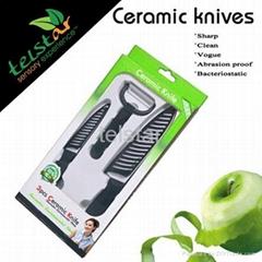 5 inches of zirconia ceramic knife