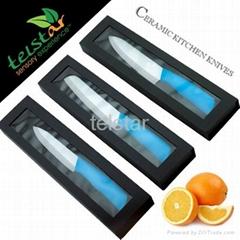 Ceramic knife VEA box