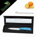 陶瓷刀 VEA盒 3