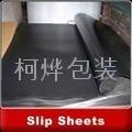 广州塑料滑托板