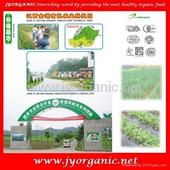 Jiangxi JinYuan Agriculture development co.,ltd
