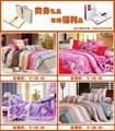 广州礼品定制-床上用品四件套 1