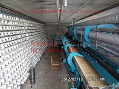 Wudi county che Wang Zhen Huarui net factory