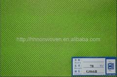 spunbonded polypropylene nonwoven fabric