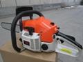 62CC gasoline chain saw 4
