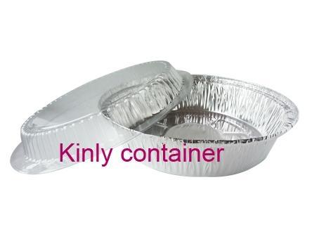 7 inch round Aluminium Foil Containers 1