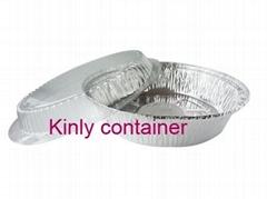 7 inch round Aluminium Foil Containers