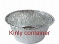 small round 150ml bakery aluminium foil