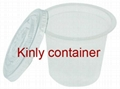 1.5oz Clear Plastic Dipping Cup