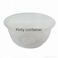 12oz microwaveable container 2