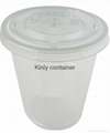 9oz with lid Clear Plastic Cup 3