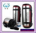 latest stainless steel travel coffee pot/water bottle SL-2925 2