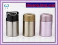 stainless steel vacuum insulated box