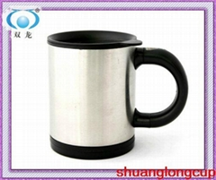 promotion mixing cup at office
