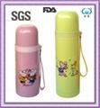 dewar thermos bottle flasks stainless