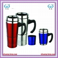 best and cheapest stainless steel auto mug coffee mug 2