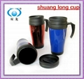 400ml plastic drink mug for