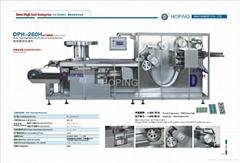 DPH-260H Roller-type High Spped  Blister Packing Machine