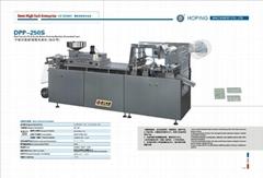 DPP-250S Flat Type Al/ Pl & Al/ Al Blister Packing Machine