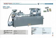 DPP-140 Blister Packing Machine (AL_PVC/AL_AL)