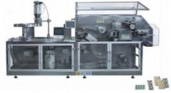 DPH-260 Roller Type Blister Packing Machine