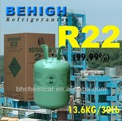 Sell Refrigerant Gas R22