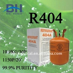 SELL MIXED REFRIGERANT GAS R404A