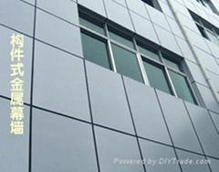 供應單元式玻璃幕牆組件