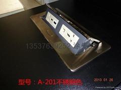 大班台桌面插座