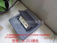 深圳批發桌面插座
