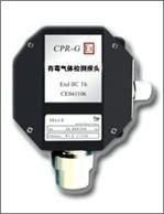 固定式有毒磷化氫(PH3)氣體檢測探頭