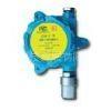 固定式有毒氰化氢(HCN)气体检测探头