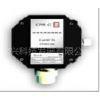固定式便携式有毒氨气NH3气体检测仪